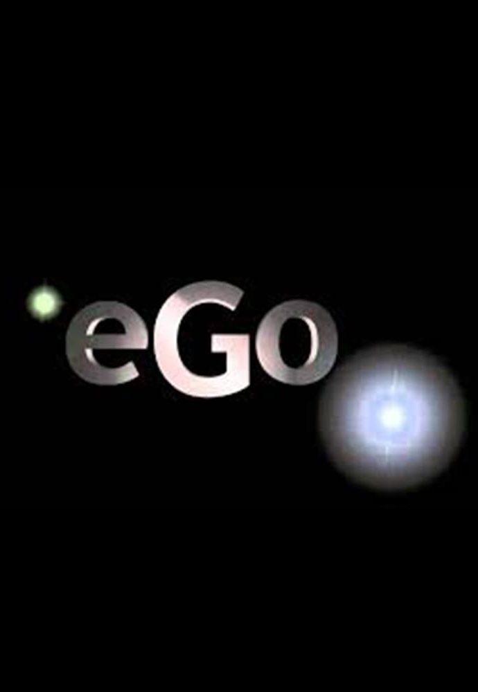 Proyecto | EGO / 2014